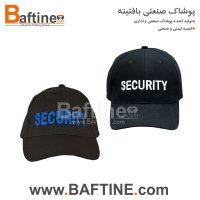 کلاه نگهبانی KNG15