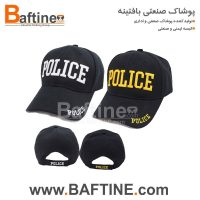 کلاه نگهبانی KNG14