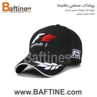 کلاه تبلیغاتی KLT08