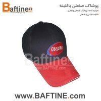 کلاه تبلیغاتی KLT13