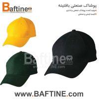 کلاه تبلیغاتی KLT14