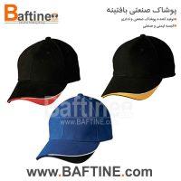 کلاه تبلیغاتی KLT17