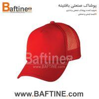کلاه تبلیغاتی KLT20