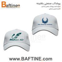 کلاه تبلیغاتی KLT05
