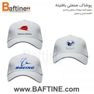 کلاه تبلیغاتی KLT06