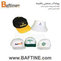 کلاه تبلیغاتی KTB03
