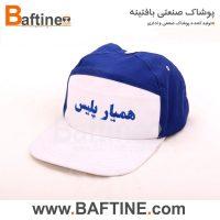 کلاه تبلیغاتی KLT07