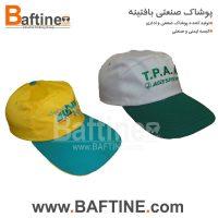کلاه تبلیغاتی KTB02