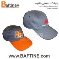 کلاه تبلیغاتی KTB01