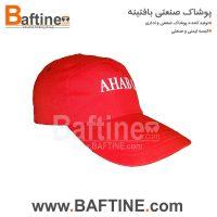 کلاه تبلیغاتی KLT11
