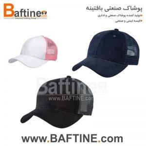 کلاه تبلیغاتی KLT12