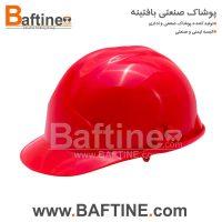 کلاه ایمنی KLE01