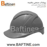 کلاه ایمنی KLE11
