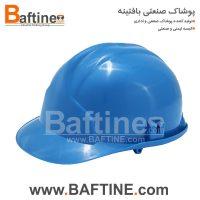 کلاه ایمنی KLE14