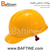 کلاه ایمنی KLE15