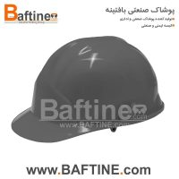 کلاه ایمنی KLE04
