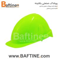 کلاه ایمنی KLE18