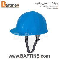 کلاه ایمنی KLE19