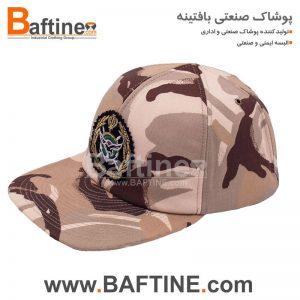 کلاه نگهبانی KNG06