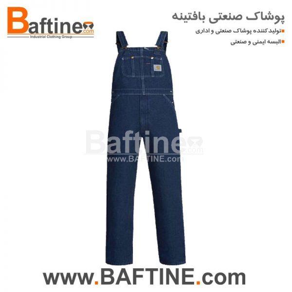 لباس کار دوبنده DBD13