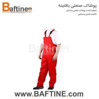لباس کار دوبنده DBD14
