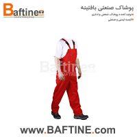 لباس کار دوبنده DBD15