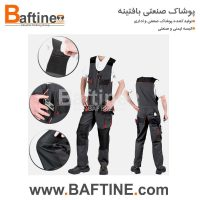لباس کار دوبنده DBD18