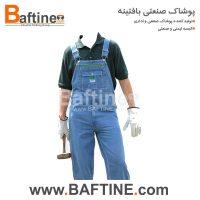 لباس کار دوبنده DBD19
