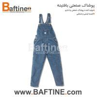 لباس کار دوبنده DBD20