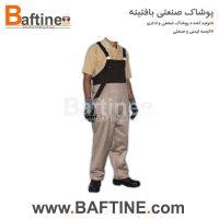 لباس کار دوبنده DBD08