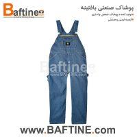 لباس کار دوبنده DBD09