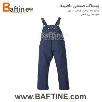 لباس کار دوبنده DBD01