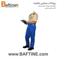 لباس کار دوبنده DBD02