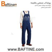 لباس کار دوبنده DBD03