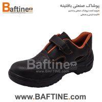 کفش ایمنی KFB04