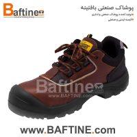 کفش ایمنی KFB06