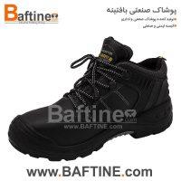 کفش ایمنی KFB07