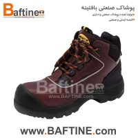 کفش ایمنی KFB08