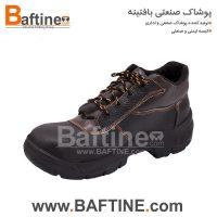 کفش ایمنی KFB11
