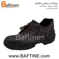 کفش ایمنی KFB12