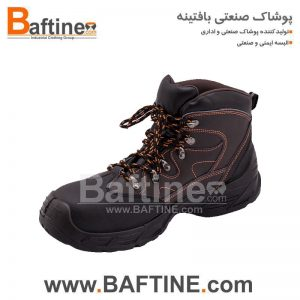 کفش ایمنی KFB13