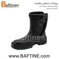 کفش ایمنی KFB14