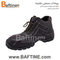 کفش ایمنی KFB16