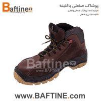 کفش ایمنی KFB17