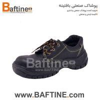 کفش ایمنی KFB19
