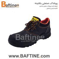 کفش ایمنی KFB20
