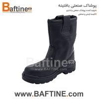 کفش ایمنی KFB01