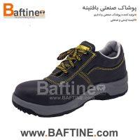 کفش ایمنی KFB02
