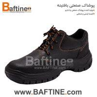 کفش ایمنی KFB03