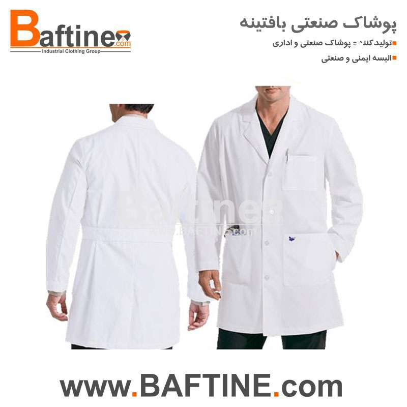 روپوش پزشکی ROP18
